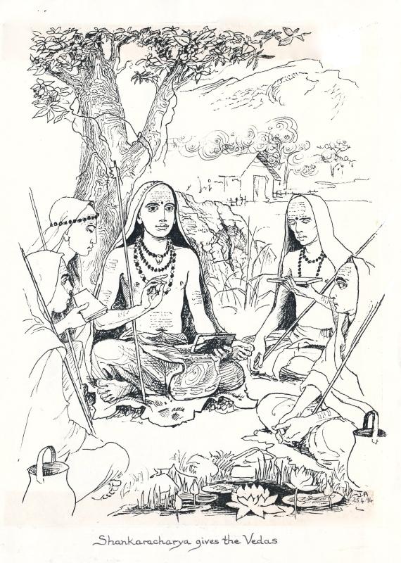 shankara gives the vedas copy 2